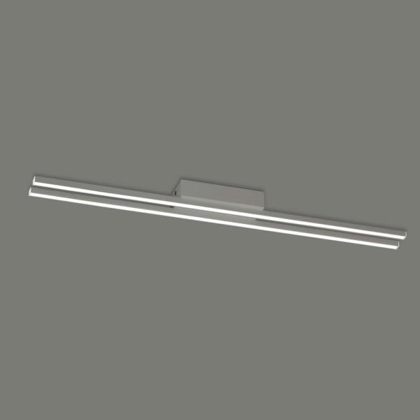 Lampada Saul 7113 80-18W LED 3200K Grey ABC illuminazione Tuttoluce