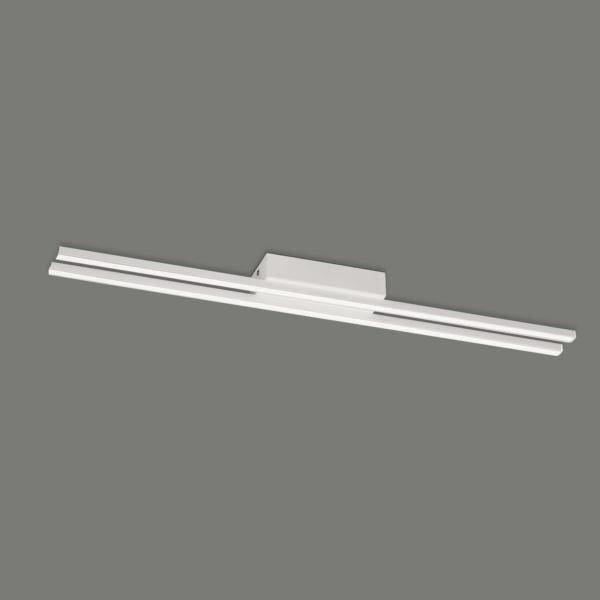 Lampada Saul 7113 80-18W LED 3200K White ABC illuminazione Tuttoluce