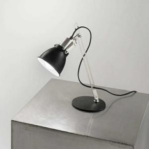 Lampade scrivania